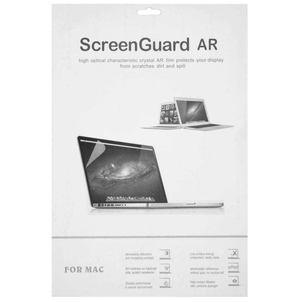 Screenprotector MacBook Pro 15 inch (2016-2019)