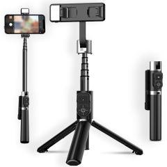 iMoshion 3 in 1 Bluetooth Selfie Stick + Tripod + Fill Light